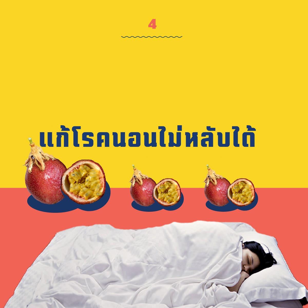 passion fruit-06
