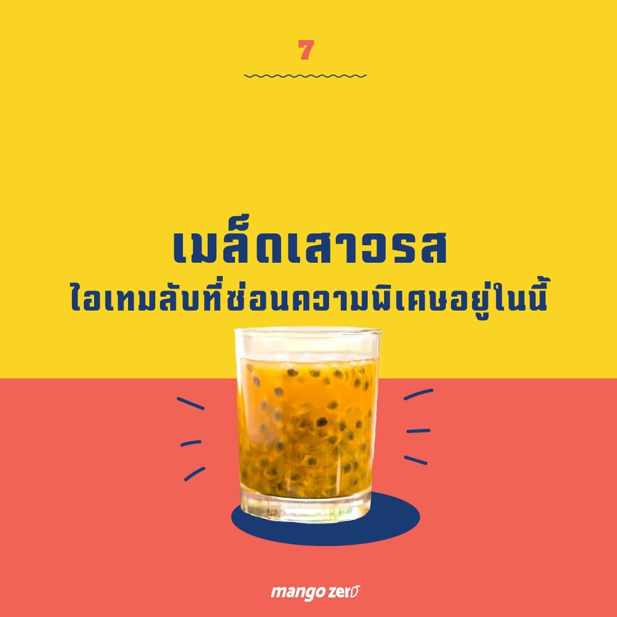 passion fruit-09