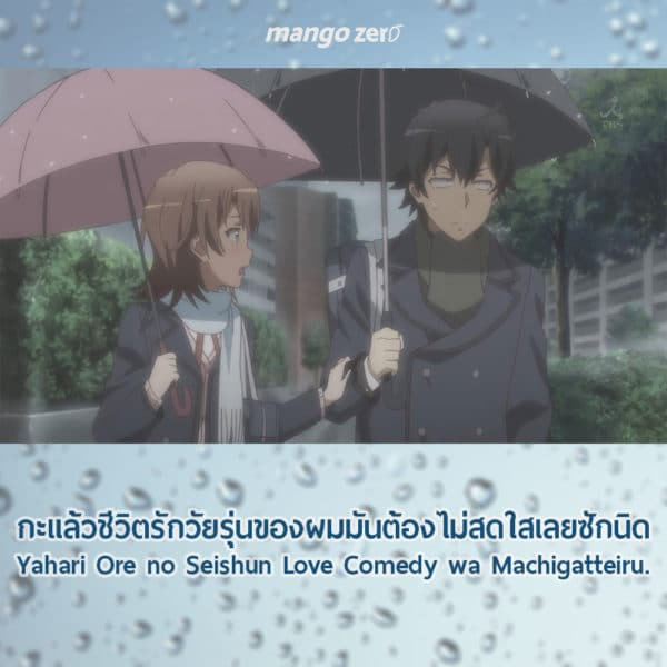 rainy-day-anime-02