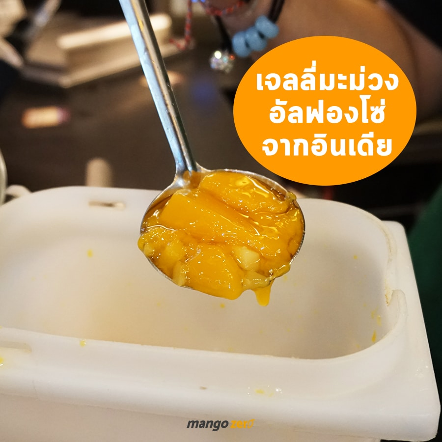 review-mango-sticky-rice-creme-at-starbucks-1 copy