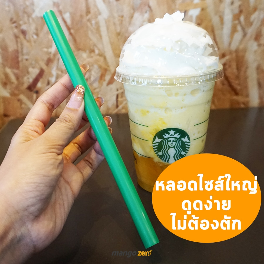 review-mango-sticky-rice-creme-at-starbucks-4