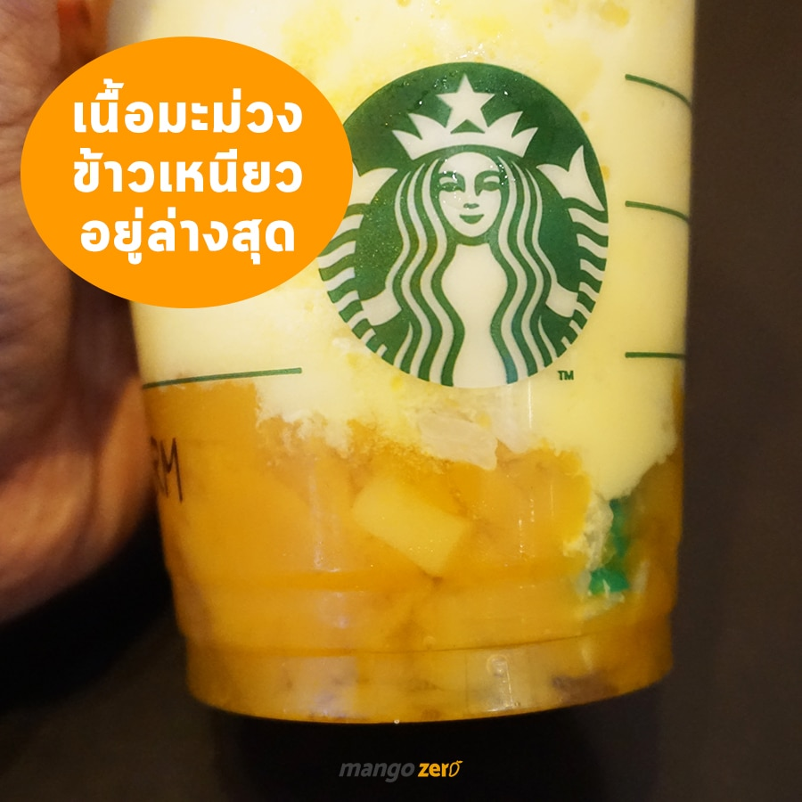 review-mango-sticky-rice-creme-at-starbucks-5
