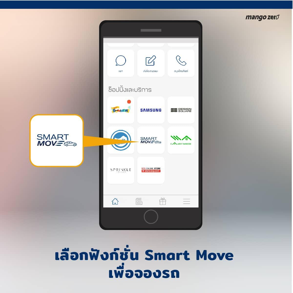 sansiri home app-05
