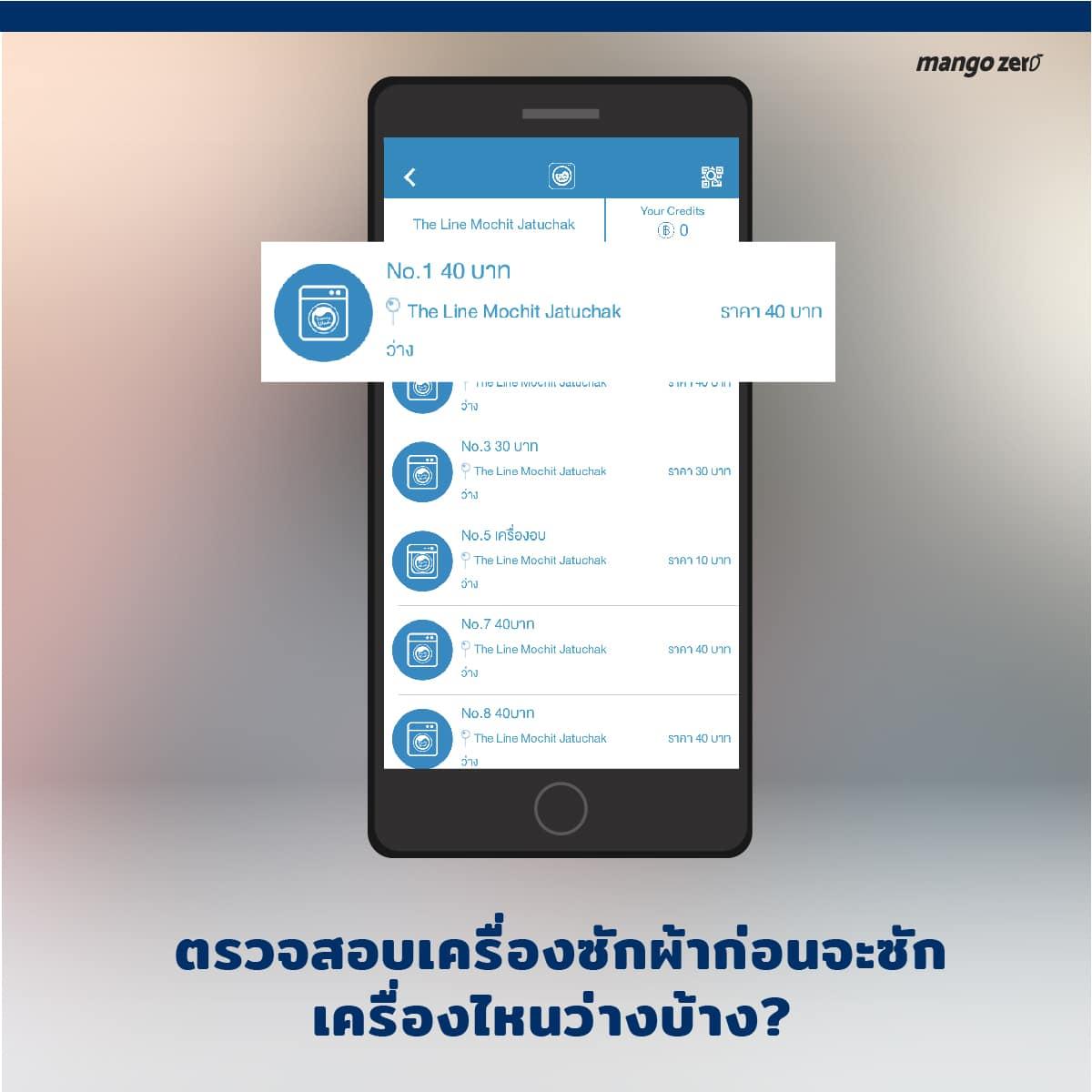 sansiri home app-07