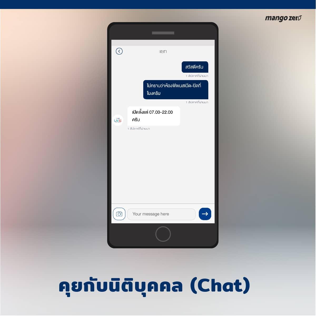 sansiri home app-09