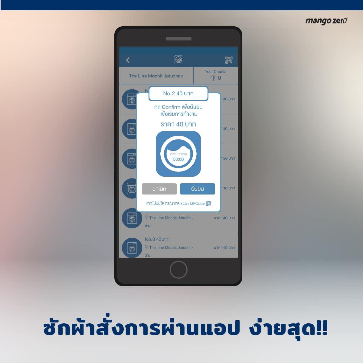 sansiri home app-10