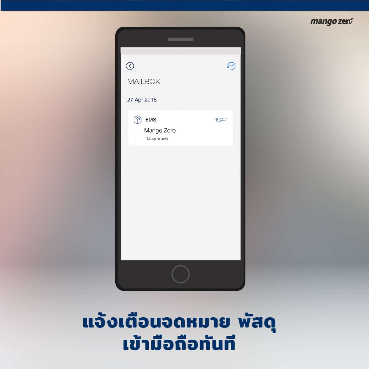 sansiri home app [Recovered]-08