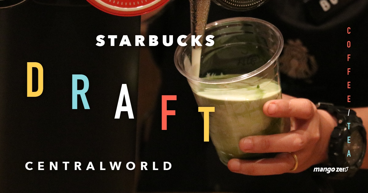starbucks draft-12