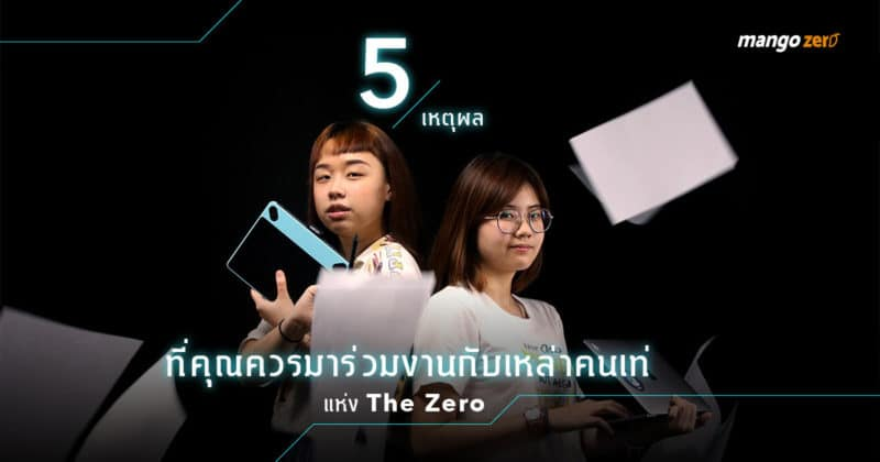 the-zero-team-web-cover