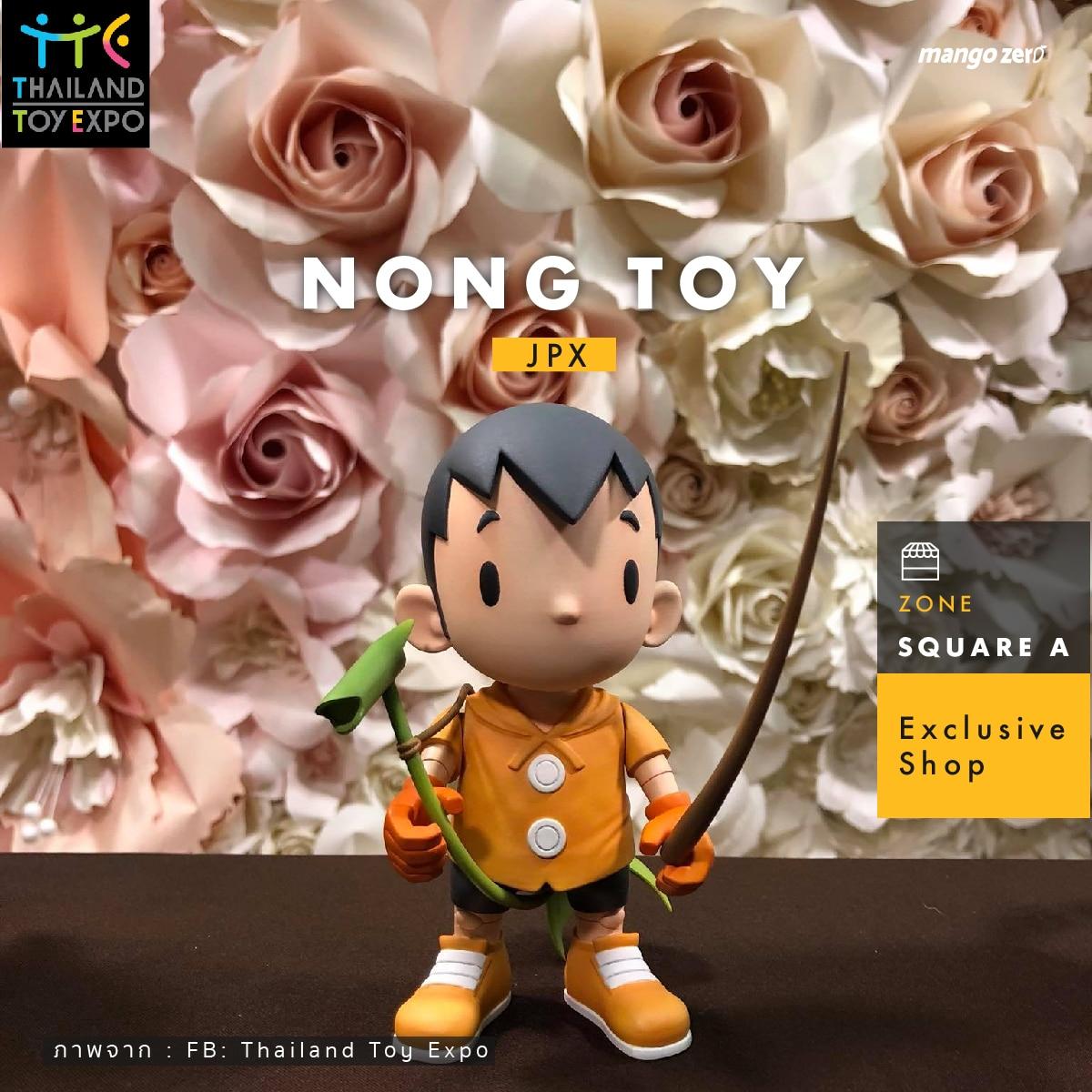 tta2018-designer-toys-04