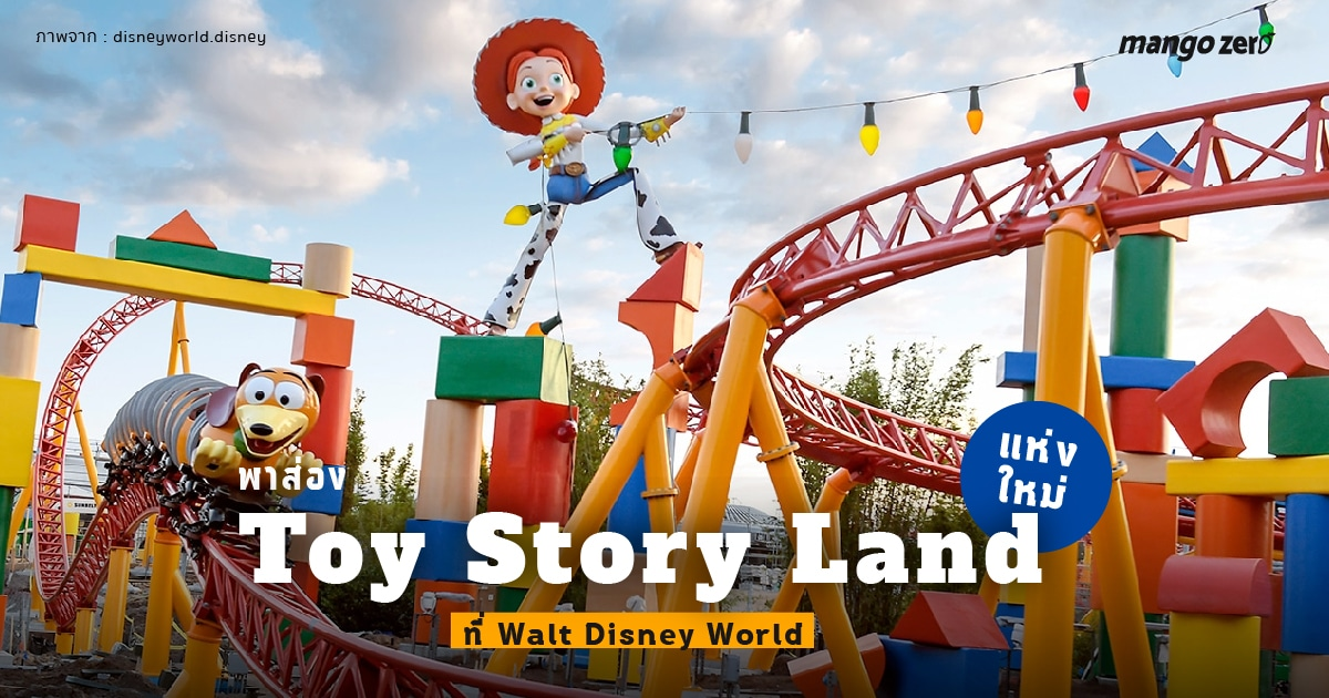 walt-disney-world-toy-story-land-07