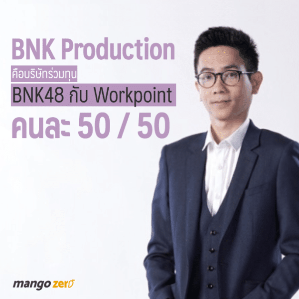 BNK-Production-09