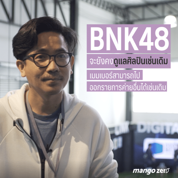 BNK-Production-11