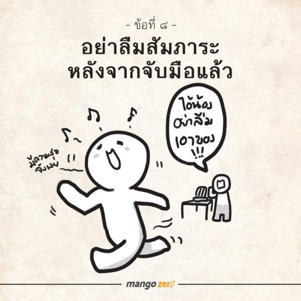 How-to-Ota102-1000-008