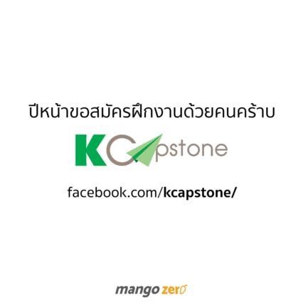 K-Capstoen-007