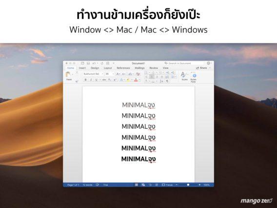 Office365-1