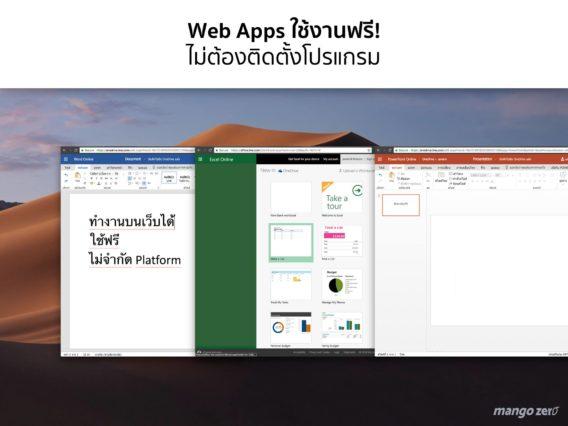 Office365-10