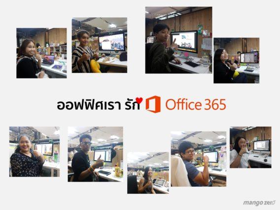 Office365-21