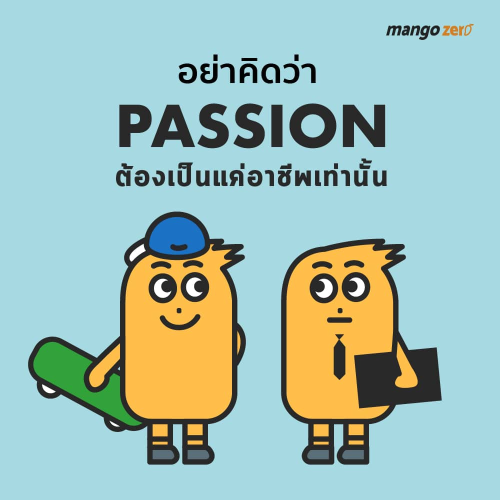find-your-passion-set-your-goal-07