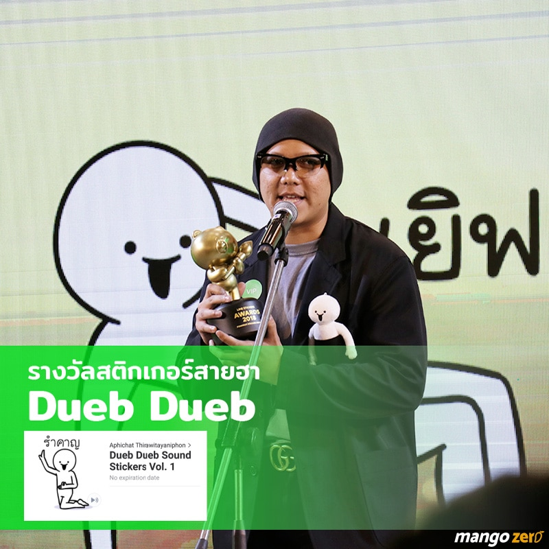 line-stickers-awards-2018-21
