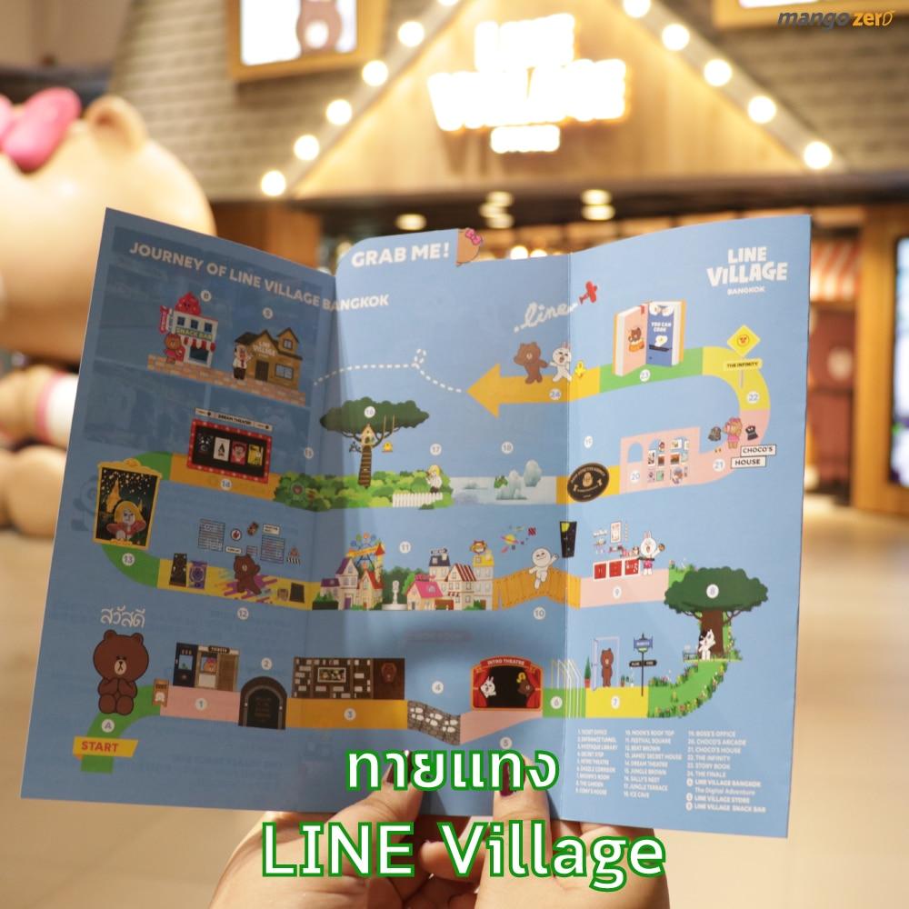 line-village2