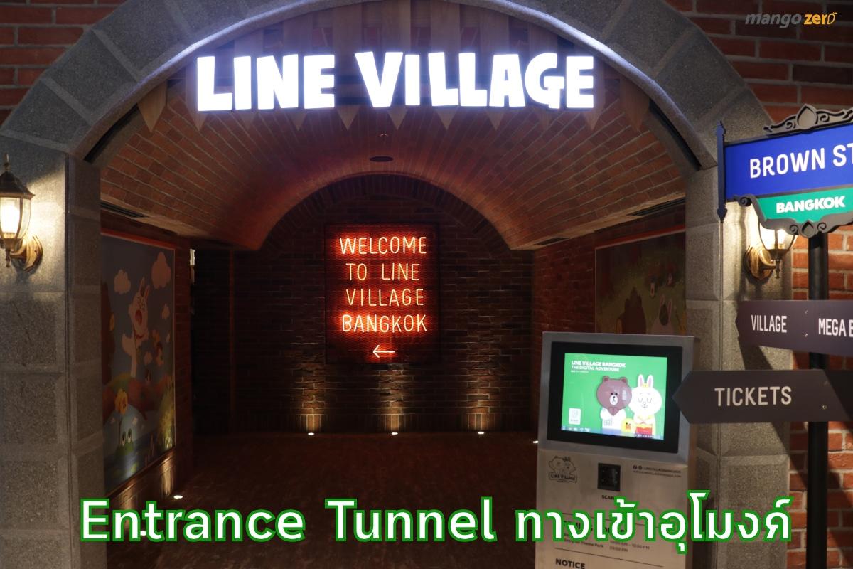 line-village3