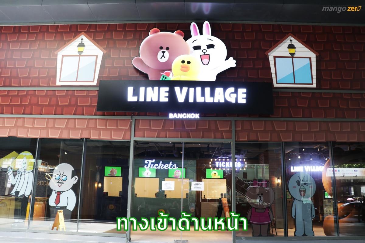 line-village35