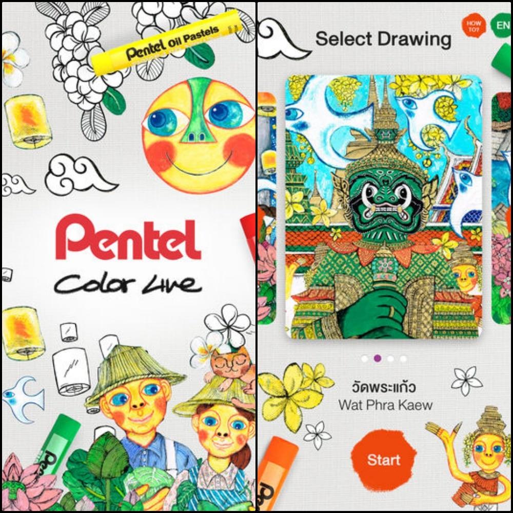 review-Pentel-Oil-Pastel-ar-app-10