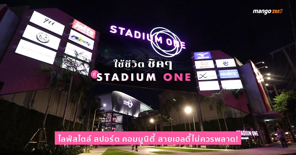 stadium one-04 2