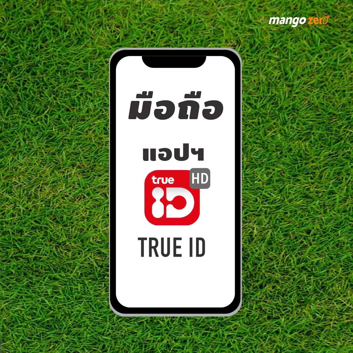 worldcup-2018-live-schdule-thailand-02