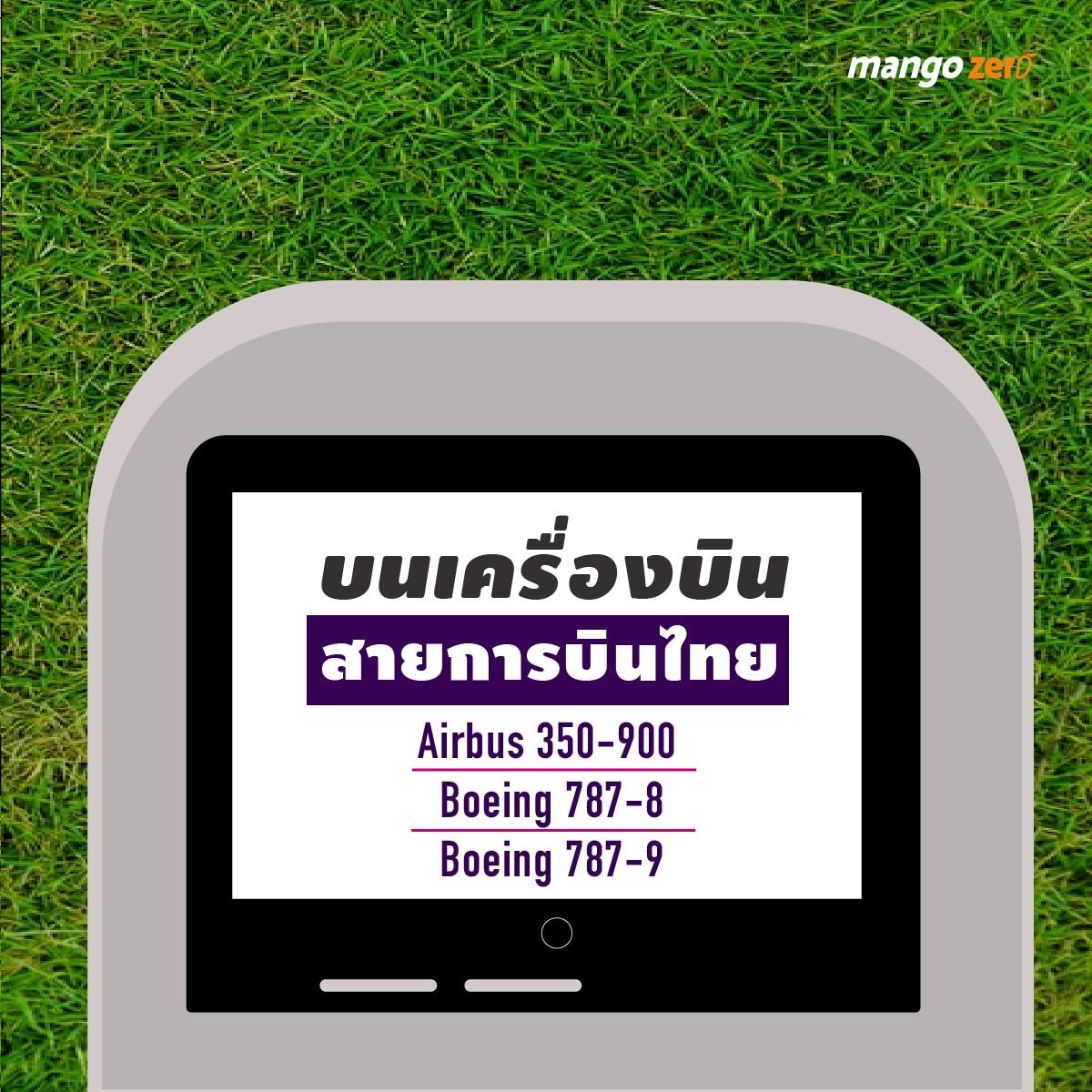 worldcup-2018-live-schdule-thailand-03