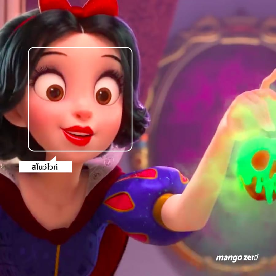 wreck-it-ralph-2-cameo-and-things-03