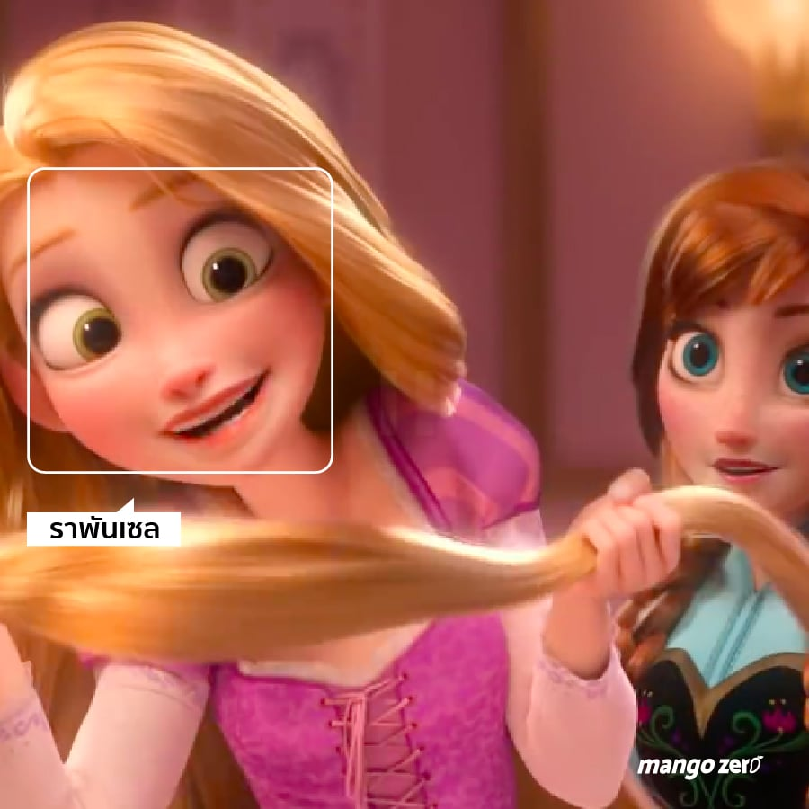 wreck-it-ralph-2-cameo-and-things-08