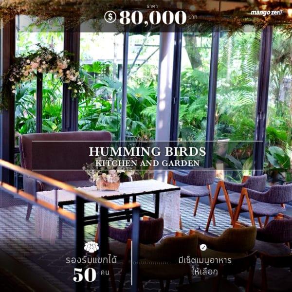 Inexpensive Wedding Venues: รวม 10 สถานที่จัดงานแต่ง ราคาแค่หลักหมื่น แต่ได้บรรยากาศ