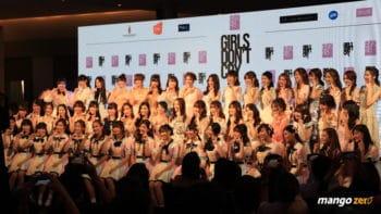 รวมแฟชั่นบนพรมแดง งานเปิดตัวหนัง BNK48 : Girls Don't Cry ของเมมเบอร์ทั้งรุ่น 1 และรุ่น 2