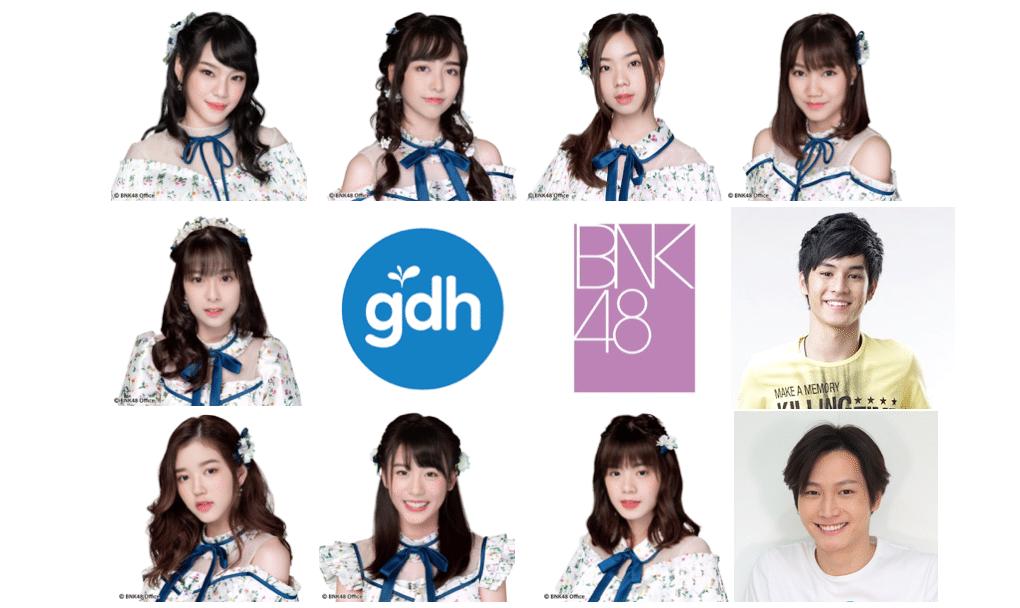 "GDH x BNK48 : ประกาศเปิดตัวโปรเจ็คใหม่ ""One Year"" ซีรีส์ใหม่ เปิดให้ชมปี 2019 !!"