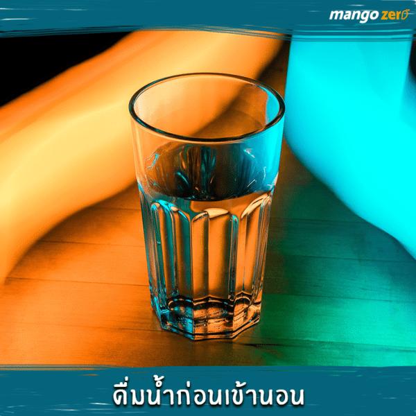 วิธีกินน้ำให้ได้เยอะ ๆ วิธีกินน้ำให้มากขึ้น