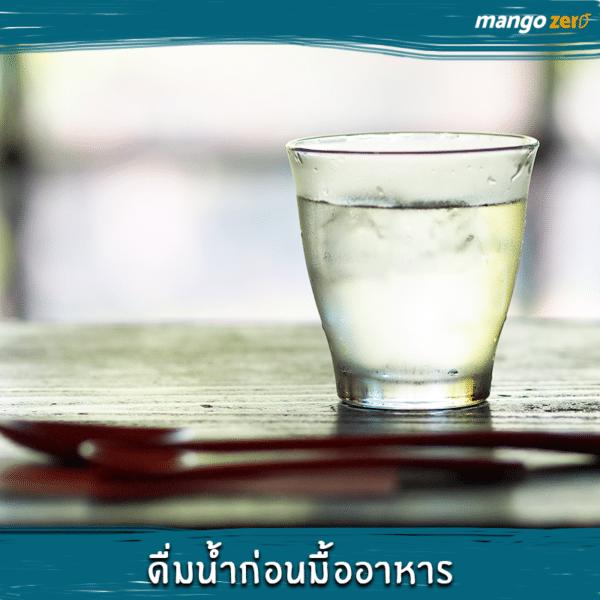 วิธีกินน้ำให้ได้เยอะ ๆ ดื่มน้ำเยอะ ๆ