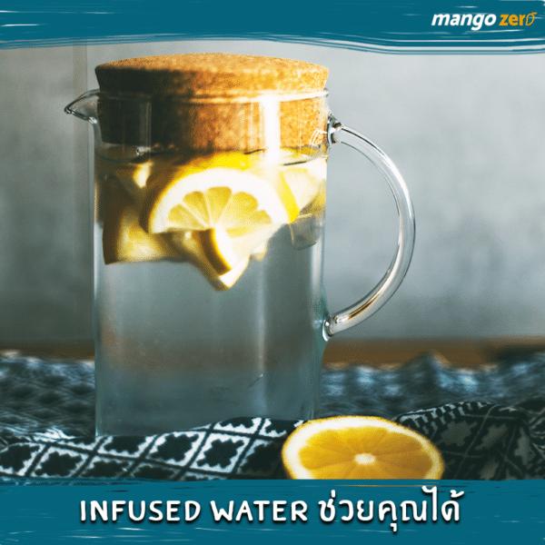ดื่มน้ำหลังตื่นนอน วิธีกินน้ำให้ได้เยอะ ๆ ดื่มน้ำเยอะ ๆ