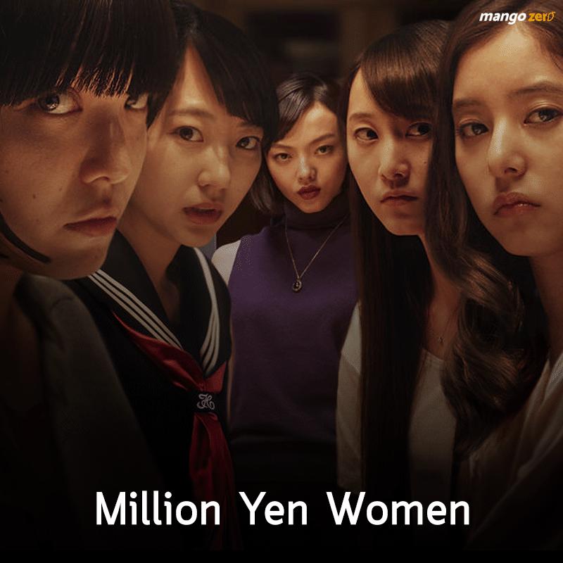 อิคี สุโค้ย! 6 ซีรีส์ญี่ปุ่น Netflix ไม่ดู ถือว่าผิด!