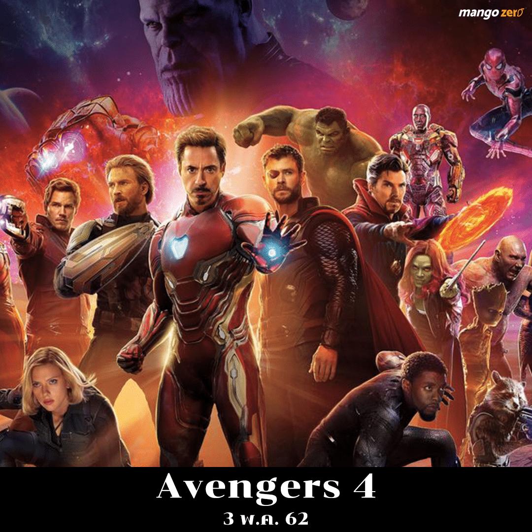 เช็คด่วน! ตารางฉาย 15 หนังใหม่ฟอร์มยักษ์ตลอดปี 2019