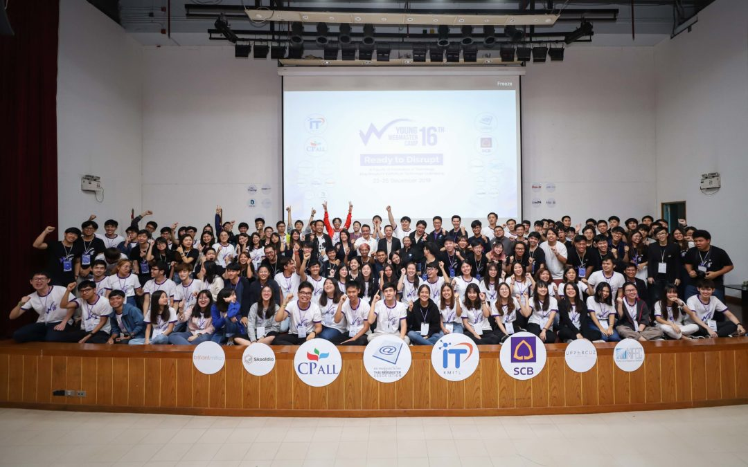 """ทีม """"LawU"""" เจ๋งคว้า3รางวัลจากงานYoung Webmaster Camp กับการสร้างสรรค์เว็บเปลี่ยนโลก"""