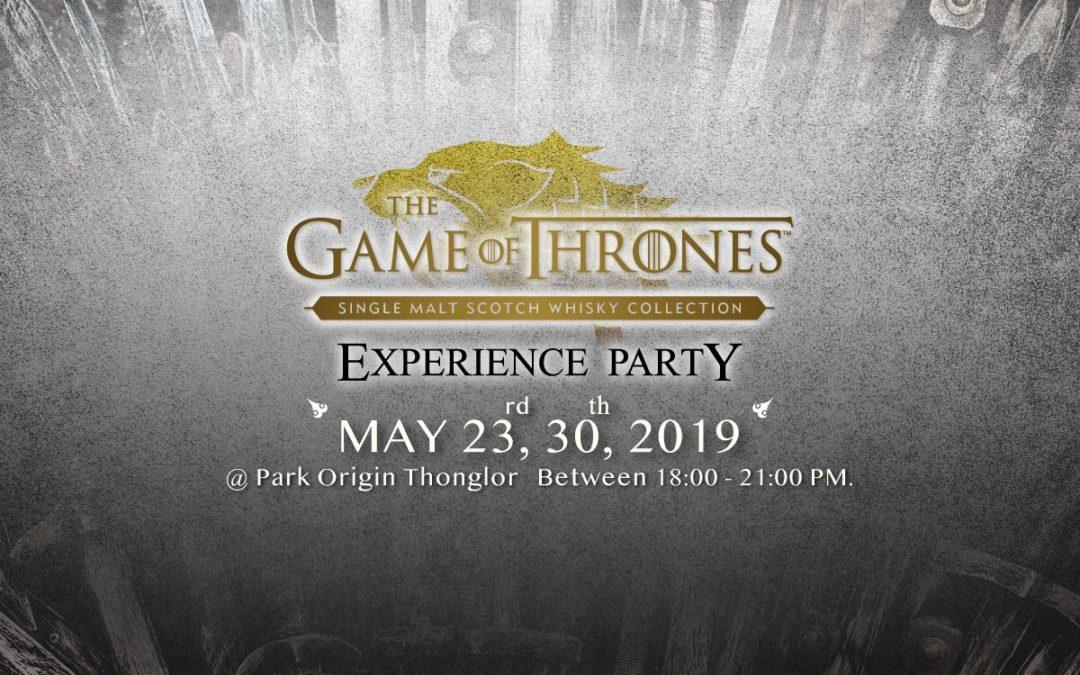 ชวนเปิดประสบการณ์สุด Exclusive จาก 7 อาณาจักรแห่ง The Game of Thrones ครั้งแรกในไทย!!