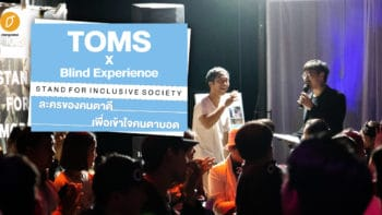 TOMS x Blind Experience | STAND FOR INCLUSIVE SOCIETY