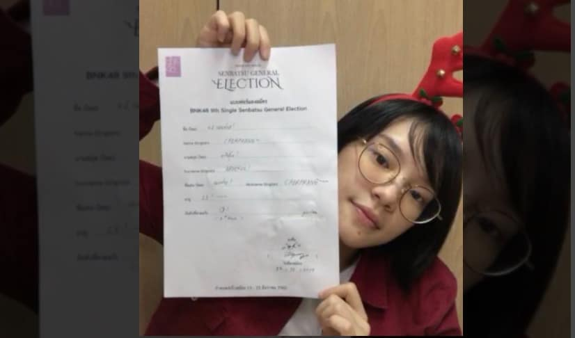 """""""เฌอปราง"""" ประกาศลงเลือกตั้ง Senbatsu General Election ครั้งที่ 2 ของ BNK48 !!"""