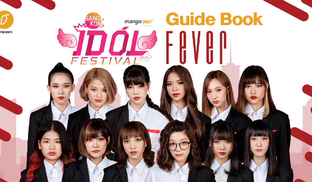 Bangkok Idol Festival: Guide Book [Fever]