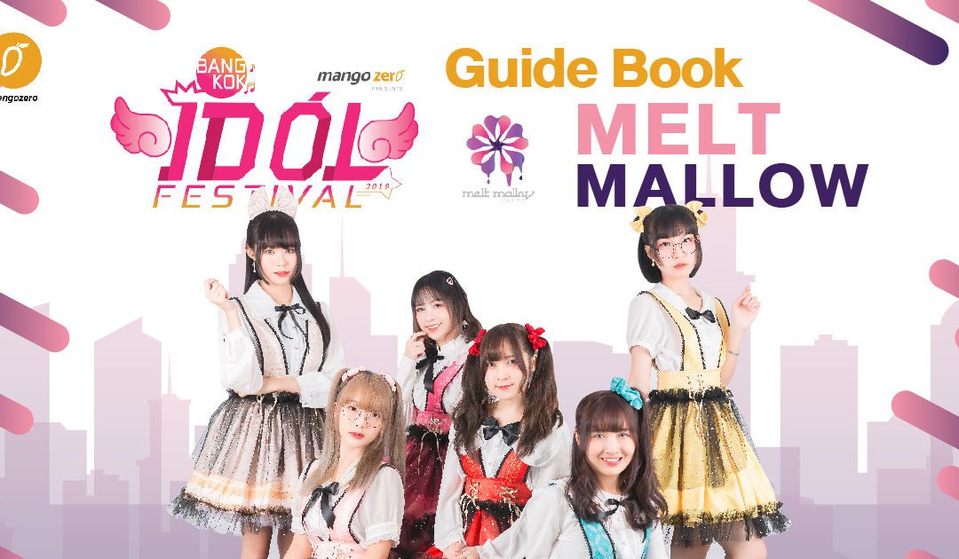 Bangkok Idol Festival: Guide Book [Melt Mallow]