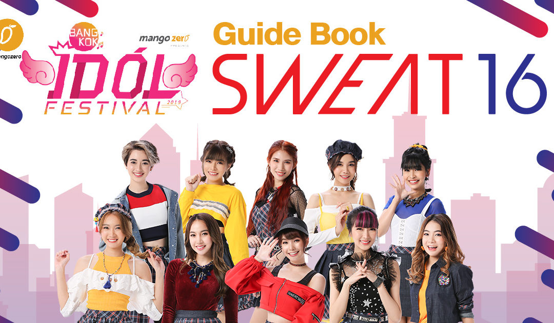 Bangkok Idol Festival: Guide Book [Sweat16]