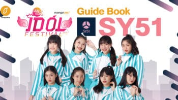 Bangkok Idol Festival: Guide Book [SY51]