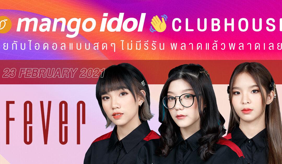 Mango Idol Clubhouse [DAY 01] : Fever
